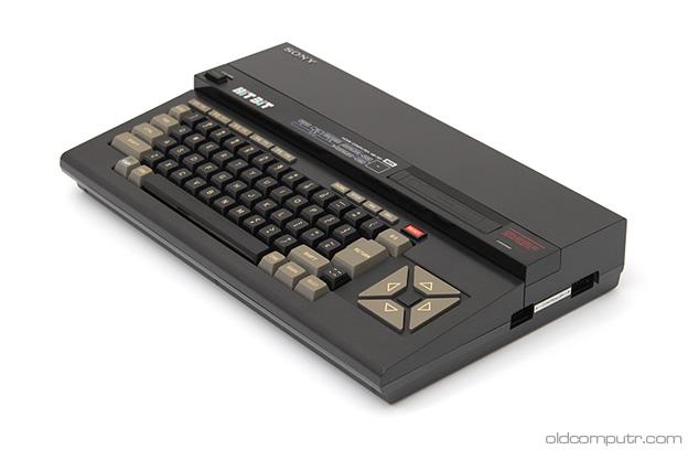 Sony Hit Bit HB-75P