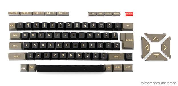 Sony Hit Bit HB-75P - keys