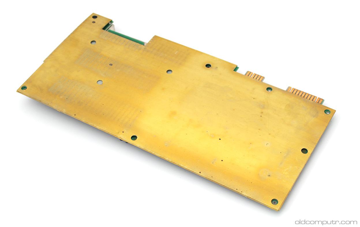 Commodore 64 - copper shield